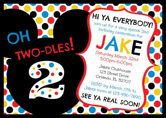 photo regarding Free Printable Mickey Mouse Birthday Invitations referred to as Free of charge Printable Mickey Mouse Clubhouse Birthday Invites